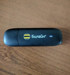 Модем USB Билайн