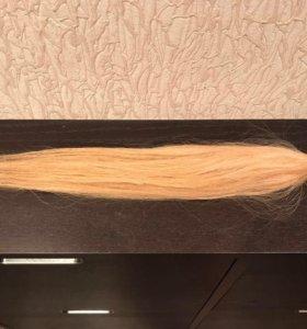 Волосы натуральные для наращивания
