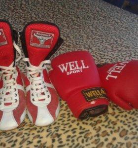 Боксерки и перчатки