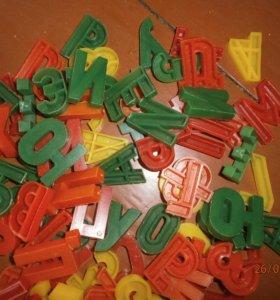 Игрушка азбука СССР