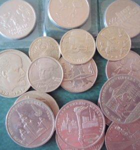 Разные монеты