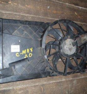 Диффузор в сборе для Ford C-MAX 2003-2011