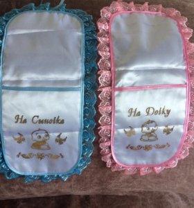 Мешочки на дочку и сыночка на свадьбу