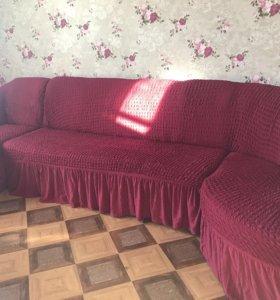 Чехол на угловой диван в наличии