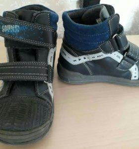 Ботинки Капика 27 размер