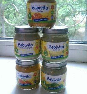 Продам детское питание Bebivita
