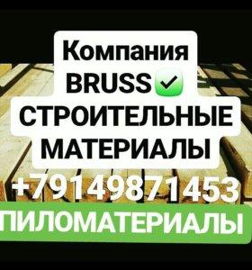 Пиломатериал Брус Доска