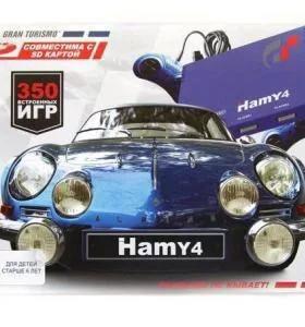 Hamy 4 (350-in-1) Gran Turismo Blue (Sega - Dendy- SD карта)