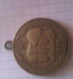 Медаль 70лет вооруженных сил ссср.