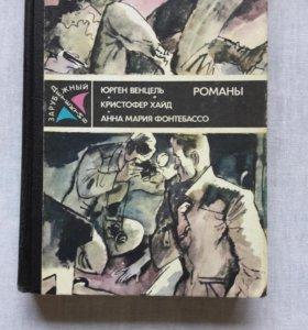 Зарубежный детектив, романы.