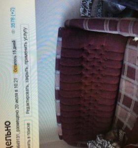 диван и кресло раскладное торг