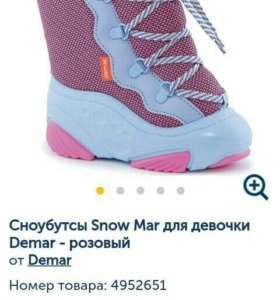 Сноубутсы зимняя обувь Demar