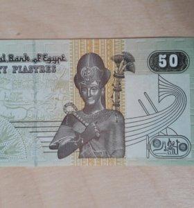 Египет - 50 Пиастров UNC