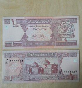 Афганистан 1 Афгани UNC 2002