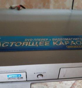 DVD + видеопроигрыватель с караоке