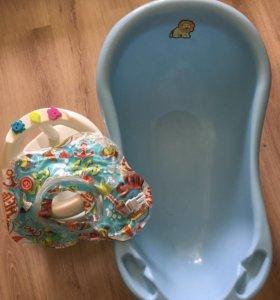 Ванночка, стульчик, круг