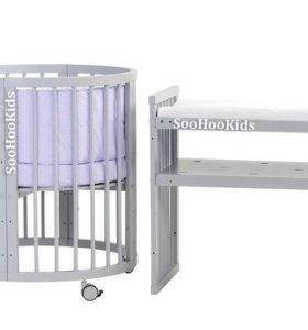 Детская кровать трансформер 8в1 SooHooKids серый