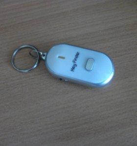 брелок-искатель ключей свистом