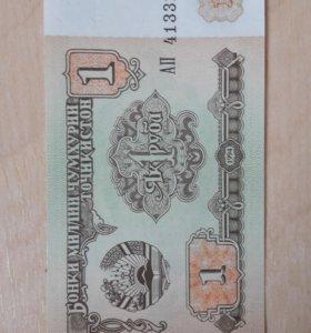 Таджикистан 1 Рубль 1994 UNC