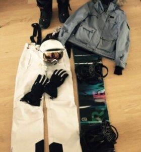 Сноуборд, ботинки, куртка, брюки, шлем, маска