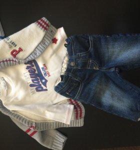 Костюм на мальчика MELBY(джинсы, джемпер, кофточка