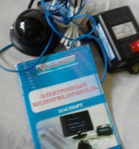Электронный видеоувеличитель