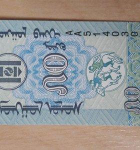 Монголия - 50 Менго 1993 UNC