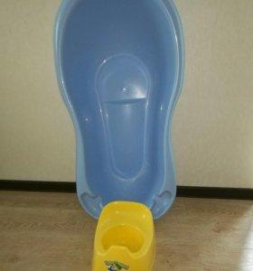 Детская ванна для купания и горшок