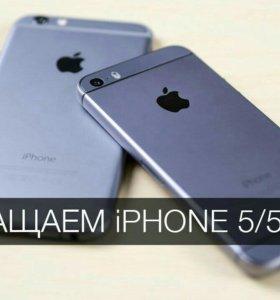Корпус iphone 5/5s в корпус iphone 6