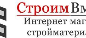 Интернет магазин стройматериалов в Киржаче