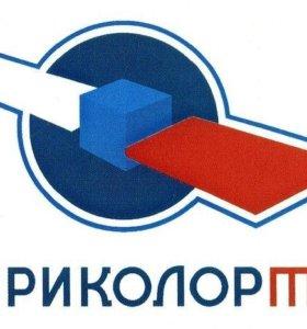 Спутниковое ТВ , ЭЛЕКТРИКА