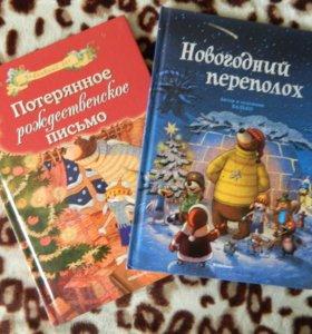 """Книги из серии Валько """"Волшебный лес"""""""