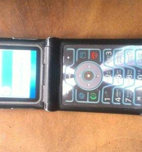Motorola raz v3