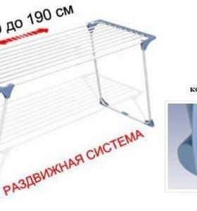 Сушилка для белья  Gimi Dinamik 20 м на колесиках