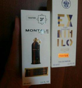 Тестера, Модные ароматы (Монталь и Наркотик)