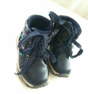 Детская обувь осень-зима