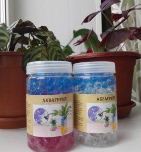 Аква грунт для растений.