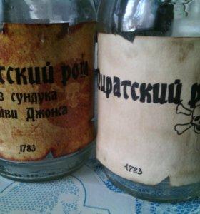 Бутылки на пиратский праздник