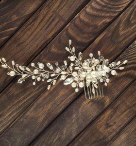 Свадебное украшение для прически