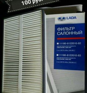 Фильтр салонный для Калины, Нивы 4×4