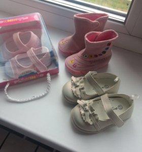 Обувь для новорождённых