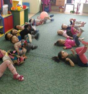 Детский сад Изумрудный город
