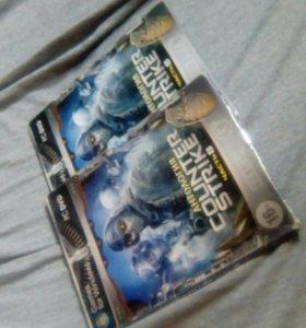 Counter Strike АНТОЛОГИЯ(часть 8)