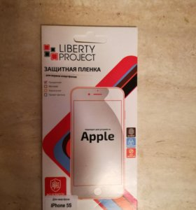 Защитная пленка на 5s iPhone
