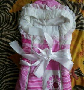 Конверт на выписку+одеялко,чепчик,лента и боди