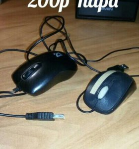 Мышки 2