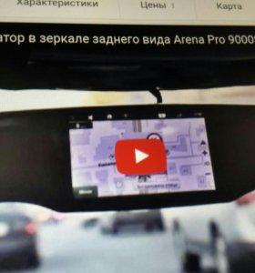 Arena Pro 9000 S. Мультимедиа. регистратор, радар.