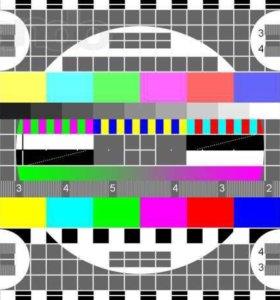 Ремонт телевизоров в Подольске