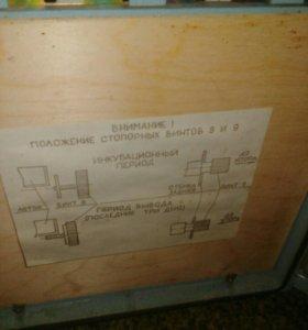 Инкубатор бытовой БИ-01