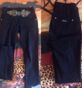 Штаны( как джинсы)